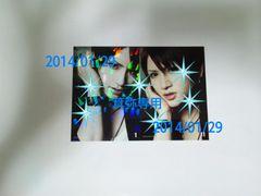 2010年Lc5みくトレカ3種◆当たり有完売◆良品即決