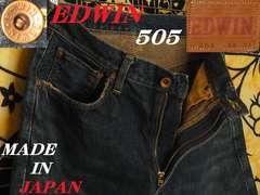 エドウィン505鬼ひげジーンズ赤耳30ダーティデニムパンツ極美