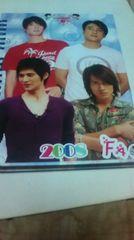F4全員写真入り2008年ノート