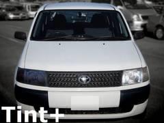 Tint+再利用できる プロボックス ヘッドライト スモークフィルム 商用車カスタム