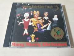 CD「メニー・メリー・クリスマス」M・B・D ブラザー・トム●