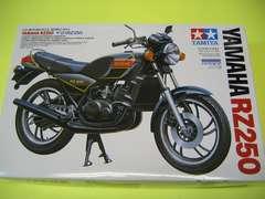 タミヤ 1/12 オートバイ No.2 ヤマハRZ250 新品 特別販売商品