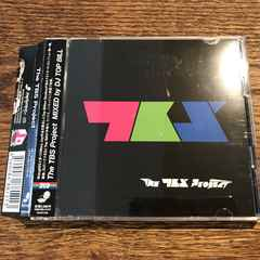The TBS Project Mixed by DJ TOP BILL