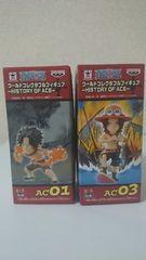 ワンピース コレクタブル フィギュア HISTORY OF ACE