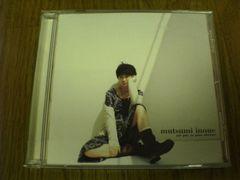井上睦都実CD 夢で逢いましょう 廃盤