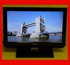 ◆東芝REGZA LED19V型 地上・BS・110度CSデジタルハイビジョン液晶テレビ