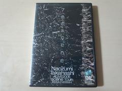 高橋直純DVD「A'LIVE 2005『scene』7色のscene」渋谷AX●