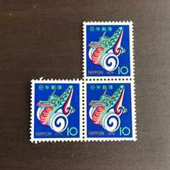 切手 10円 3枚セット 額面30円分 ポイント消化