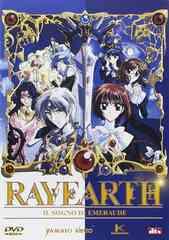新品 魔法騎士レイアース OVA 全3話 DVD