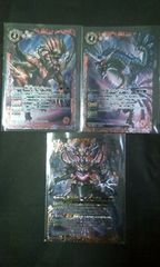 バトスピ 鳥竜エルドゥーム、獣竜アルドゥーム、邪神龍ドゥーム・ドラゴンセット