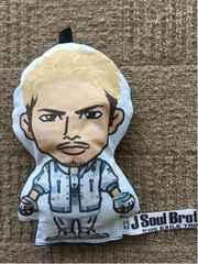 三代目J Soul Brothers  でかマスコット人形 今市