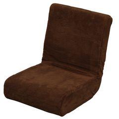 座椅子 コンパクト シャギー生地 ブラウン