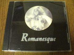 21世紀楽団CD ロマネスク 王様在籍
