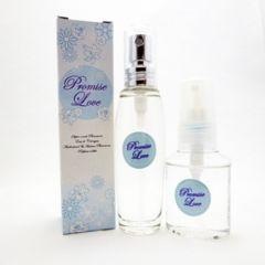 プロミスラブ フェロモン香水