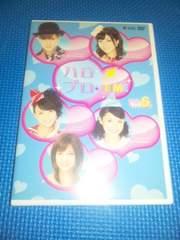 DVD「ハロプロ!TIME Vol.6」℃-ute 矢島舞美 中島早貴 熊井友理奈