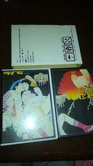 メリー/Many Merry Days 5周年記念LIVE DVD/白い羊/黒い羊/二枚組