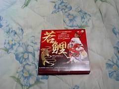 【BBM】広島カープベースボールカード2011若鯉編