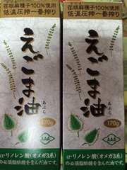 4本 えごま油 170g 朝日 αリノレン酸 オメガ3