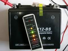 ■12-BS バルカン400バルカンクラシック 新品バッテリー