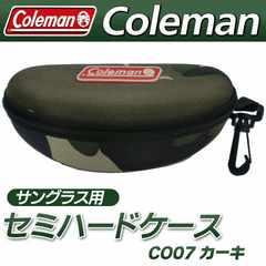 送料無料コールマン Coleman サングラス用ハードケース 迷彩柄