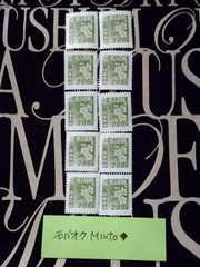 未使用200円収入印紙10枚2000円分◆モバペイ歓迎