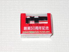 チョロQ★網走バス株式会社 創業50周年記念 タカラトミー