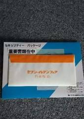 乃木坂46nanacoカード、限定3000名