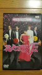 DVD【花より男子ファイナル】