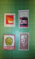 旧東ドイツ記念切手4枚(額面20)♪