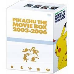 ■DVD『ポケットモンスター ザ・ ムービーBOX 2003-2006』
