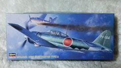 ハセガワ 1:72 三菱 A6M3 零式艦上戦闘機 32型