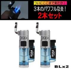 【送料無料】ターボライター 2本セット パワージェット/BL×2