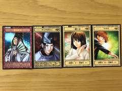 ヒカルの碁 カード