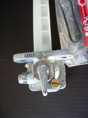 (202)GSX450EザリGS450ザリ燃料コックフューエルコックガソリンコック