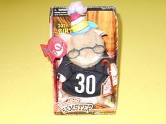 Dancing HAMSTER★30th BIRTHDAY