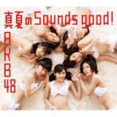 即決 投票券・握手券付 AKB48 真夏のSounds good ! 限定盤B