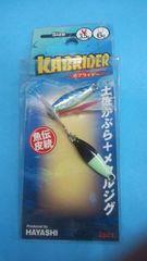 カブライダー 3.5g 2個入り 土佐かぶら+メタルジグ