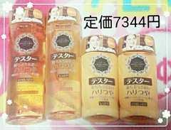 資生堂/アクアレーベル☆ローションEX&エマルジョンEX[化粧水/乳液]セット定価7344円