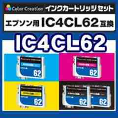 ☆EPSON /IC4CL62互換/4色+黒1インク:CRE-IC62-FK