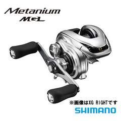 【新品】シマノ ベイトリール 16 メタニウム MGL HG 右