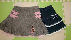 120女の子スカート2枚まとめ売り★メゾピアノ、ムージョンジョン