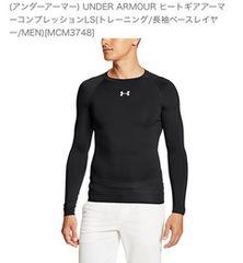 アンダーアーマー コンプレッションシャツ サイズM