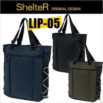 ◎激安価格★丈夫で良質大型42cm/シンプル単色トートバッグ2色