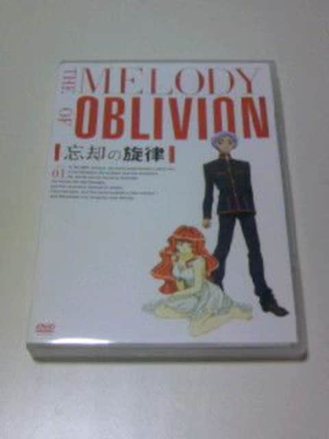 即決 DVD 忘却の旋律 VOL.01 / アニメ 第1巻  < CD/DVD/ビデオの