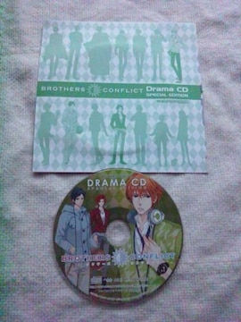 BROTHERS CONFLICT ドラマCD SPECIAL EDITION シルフ2012.11月号ブラコン