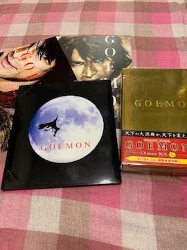 ★映画GOEMON DVD -BOX、他まとめ売り