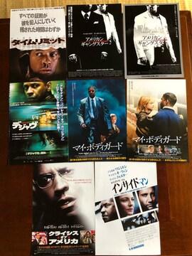 映画チラシ /デンゼル・ワシントン