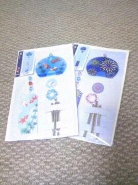 風鈴型カード花火と金魚の2セット