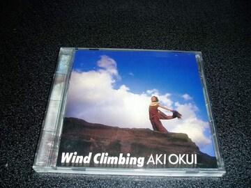 CD「奥井亜紀/ウィンドクライミング(WIND CLIMBING)」即決