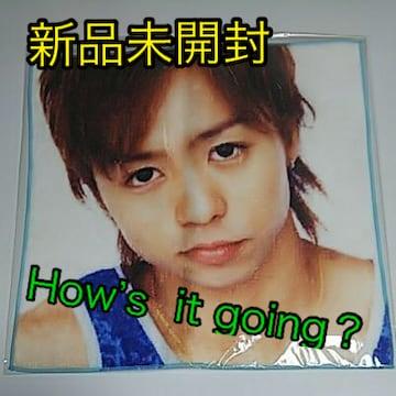 新品未開封☆嵐 How's  it going?★ハンドタオル・櫻井翔
